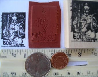 Nippon Japan postal stamp & cancel  Wood mounted or unmounted rubber stamp 1  x 1 1/2 inches