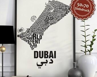 Dubai Typographic Map Screen Print