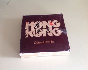 Vintage Hong Kong Chinese Chess Set