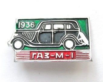 SALE, Automobile, Car, GAZ M 1, Soviet Children's badge, Vintage collectible badge, Soviet Vintage Pin, USSR, 1980s