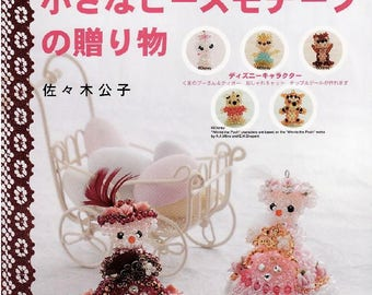 "83 GLASS BEADED AMIGURUMI Dolls-""Beaded Amigurumi Dolls""-Japanese Craft E-Book #64.Three Instant Download Pdf Files.Beaded doll,amigurumi"