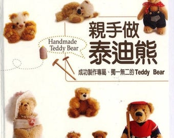 "26 SEWING TEDDY BEAR Pattern-""Handmade Teddy Bear""-Japanese Craft E-Book #251.Instant Download Pdf file."