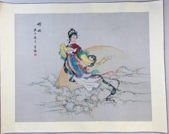 "39"" Antique Chinese Watercolor Painting Woman rice paper with silk border vintage 2"