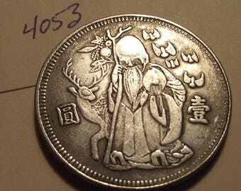 "Old Chinese Commemorative ""Old Man & Flying Cranes"" Coin #4053"