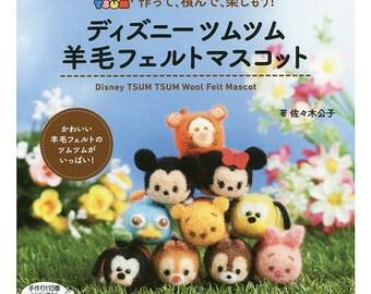 Japanese Craft Book   Wool Felt Mascot book    Disney Tsum Tsum Wool Felt Mascot