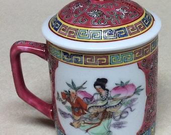 Vintage Chinese Mun Shou Pink Porcelain Covered Mug 14 Oz