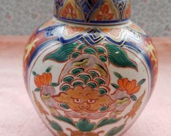 "Vintage Ginger Jar / Vase With Lid Made In Japan 5"" Tall Flowers"