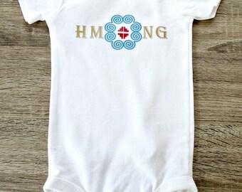HMONG (Represent)