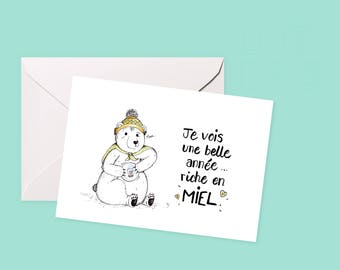 Bear - Christmas, happy new year wishes, wishes, illustration card