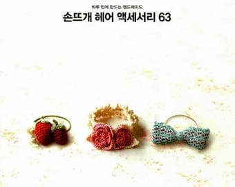 One Day Lesson Knitting Hair Accessories By Applemints, Korean Craft Book, Crochet Book, Knitting Book, 9791155360101