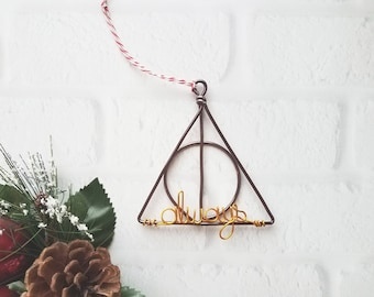 Deathly Hallows Ornament - Wire Ornament - Harry Potter Ornament - Harry Potter Christmas - Christmas Ornament - Always Ornament