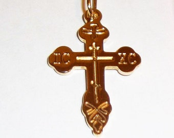 """14k solid yellow gold(1.25""""inch)Russian Orthodox cross"""
