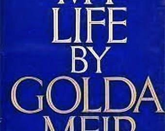 My Life Golda Meir First Edition 1975 Hardcover book with dust jacket feminism Jewish history feminist former Prime Minister of Israel