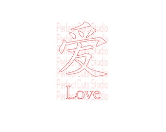 Chinese Love Symbol Stencil SVG and Studio3 File - Cricut Cut File - Chinese Stencil - Cutout Files - Love Stencil Downloads Stencils