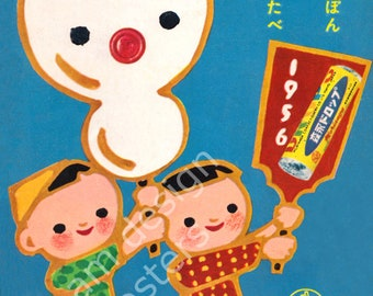 Posters: Japanese 1950's Retro Poster Print