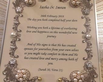 Wedding frame bespoke keepsake