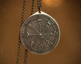 Goetia Fourth Pentacle of the Sun Solomon kabbalah amulet pendant