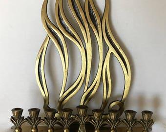 Vintage Brass Menorah Flaming Menorah Candle Holder Hanukkah Metal Spirituality Gold Tone Chanukah Judaica