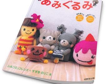 Amigurumi Seibido Mook-Japanese amigurumi book - amigurumi pattern - crochet toy pattern - amigurumi books - ebook - PDF - instant download