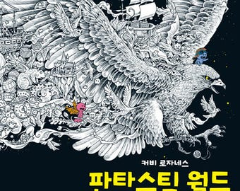 Imagimorphia An Extreme Coloring And Search Challenge By Kerby Rosanes Fantastic World Book