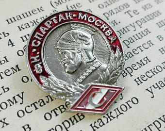 Moscow Сollectibles pins Rare pin Metal Soviet pin Spartacus Athlete Gift Pin Football badges Soccer Collector Pin