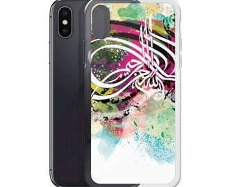 Basmallah In the name of God, Most Merciful, Most Gracious iPhone Case - iPhone Case - Bismillah iPhone Case