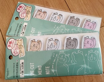 Japanese Cats Memo pads (2 packages)