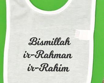 Bismillah bib, muslim bib, Cute Custom Bibs, baby bib, muslim baby, islamic bib, eid gift, islamic gifts, pakistani baby bib, new muslim