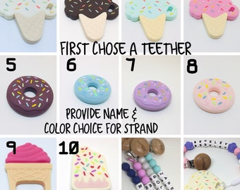 Dessert teethers - ice cream and donut chew toys - silicone teether - bite toy - silicone beads - silicone letters - chose a teether sensory