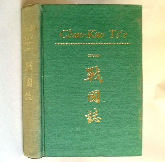 Chan-Kuo Ts'e 1970 Translated by J. Crump - Clarendon Press - Oxford - Hardcover HC