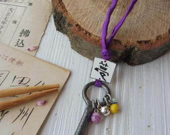 "Japan's ""dream"" necklace with vintage key"