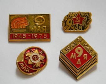 May 9th..Set of 4 Victory Day badges..Communism.. Vintage collectible button.. Soviet Vintage Pin..Made in USSR
