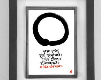 Enso with Upanishad Mantra - Digital Art - Ready to print & frame