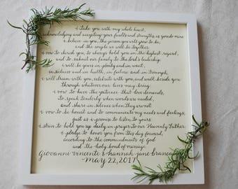 Custom Calligraphy Wedding Vows, Hand Written Wedding Vows, Anniversary Gift
