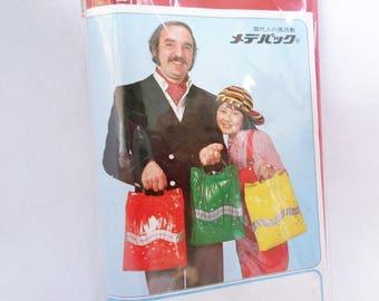 VJ91 : Waterproof bag,Vintage Japanese waterproof bag ,1974 ,Unused in original package,made in Japan