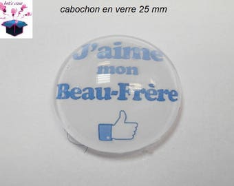 1 cabochon clear 25 mm round beautiful brother theme