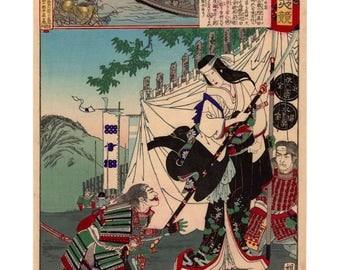 Lady Osumi (Toyohara Chikanobu) N.1 ukiyo-e woodblock print