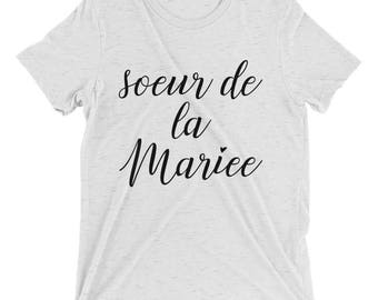 T-shirt sleeve short sister of the bride