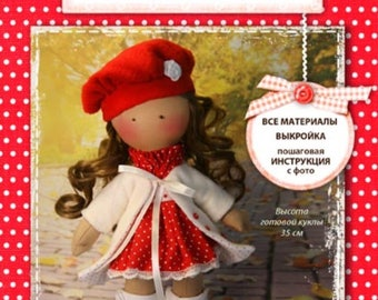 "Sewing kit ""Doll Arisha"""