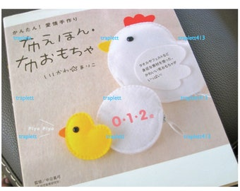 Japanese Craft Pattern Book Cloth Activity Books for Infant Babies Felt Accessories and Toys