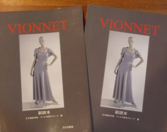 Vionnet dress pattern book, softcover, 28 patterns with instructions, Japanese Bunka Publishing 2002