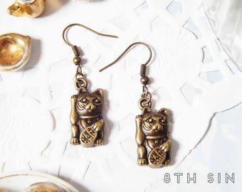 Antique Bronze Lucky Cat Earrings, Antique Bronze Maneki Neko Earrings, Antique Bronze Cat Earrings, Good Luck Earrings, Lucky Earrings