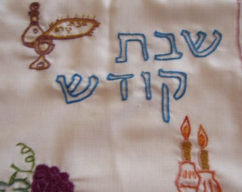 Vintage Hand Embriodered Challah Cover for Shabbat Table Decor Table Linens Sabbath Decoration