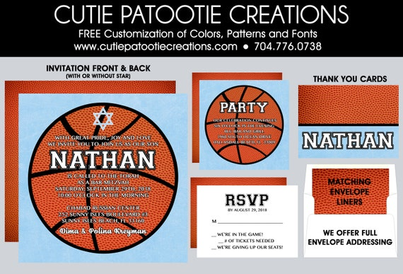 Basketball Bar Mitzvah Invitations Sports Theme Bar and Bat