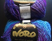 Noro Kureyon Yarn - 2 Balls - Color 250, Lot E - Wool Yarn - Noro Yarn - Yarn Destash