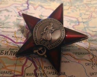 Soviet award - USSR Order of Red Star - copy