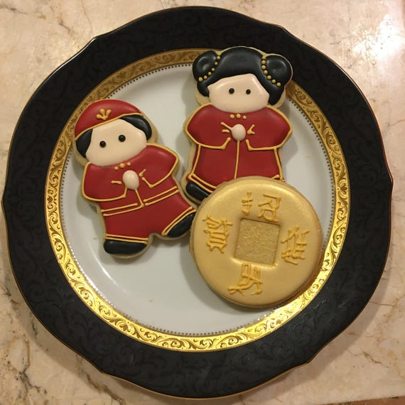 12 Chinese Wedding Couple Favor Cookies - Chinese Wedding, Chinese New Year