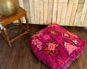 Z A R A | Vintage Moroccan Pouf | Boujaad Floor Cushion | Bohemian Floor Pillow |Stunning Colours | Eclectic Furnishings | Unique