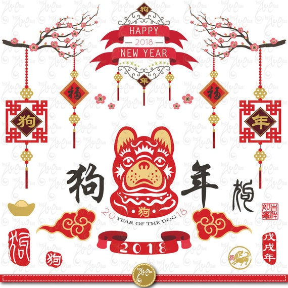 happy chinese new year dog year 2018 clipart dog year chinese new year chinese calligraphy lantern 32 images png file 300 dpi cny049 - Happy Chinese New Year In Chinese
