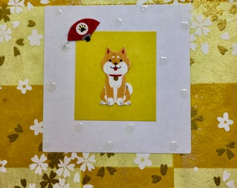Year of the Dog ~ Post It Note Holders